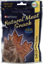ONTARIO Natural Meat Cat Snack Soft Chicken Jerky 70g
