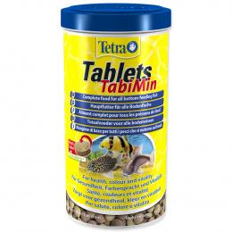 TETRA Tablets Tabi Min 2050tablet