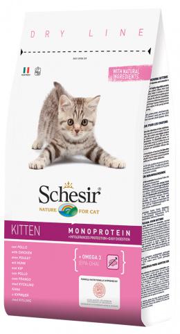 Krmivo SCHESIR Kitten 1.5kg
