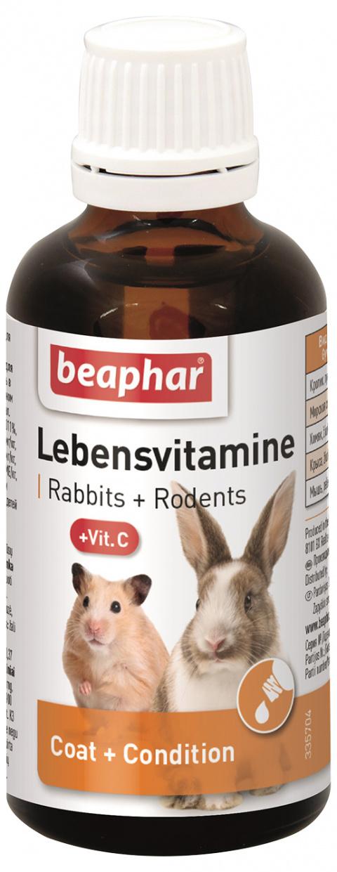 Vitaminové kapky Lebensvitamine 50 ml