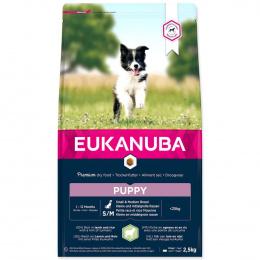 Eukanuba Puppy Small & Medium Lamb