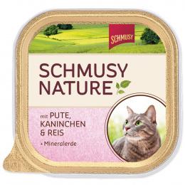 Консервы для кошек - Schmusy Nature с индейкой, кроликом и рисом, 100 гр