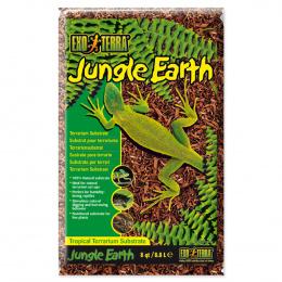 Наполнитель для террариума - ExoTerra Jungle Earth 8,8 L