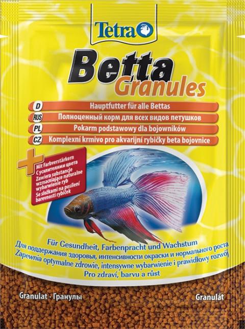 Barība zivīm - Tetra Betta 10ml