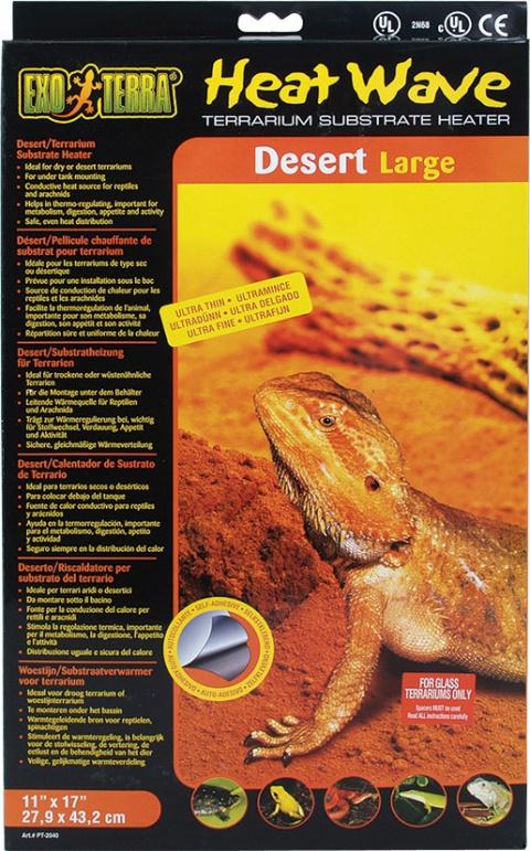 Аксессуары для террариев - ExoTerra Heat Wave Desert large