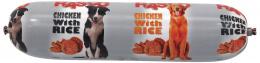 Консервы для собак - Salami Rasco Chicken chunks, 900г
