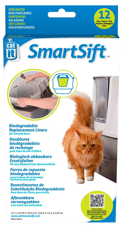 Мешочки для кошачьего туалета -  Bags for CatIt Design Sifting, lower part