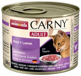 Konservi kaķiem - Carny Adult, ar liellopa un jēra gaļu, 200 g