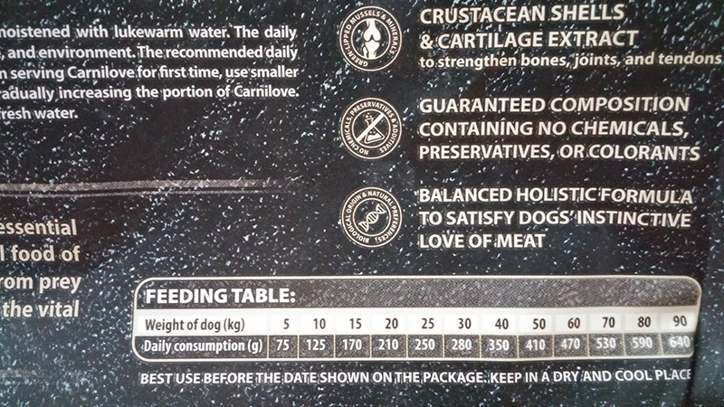 Barība suņiem - CARNILOVE Salmon for Adult, 1,5kg