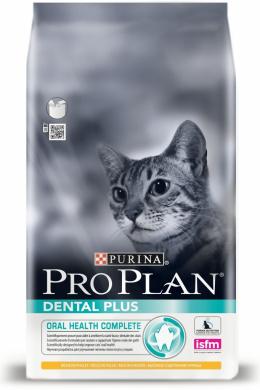 Barība kaķiem - Pro Plan Cat Dental Plus, 1.5 kg