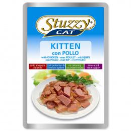 Konservi kaķēniem - Stuzzy Cat Kitten, ar vistu, 100 g