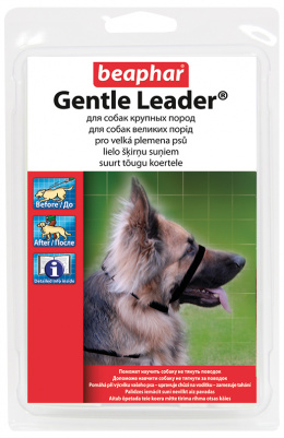 Коррекционный ошейник для собак - Gentle leader for large dog, черный