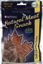 Лакомство для кошек - Ontario Soft Chicken Jerky 70g