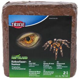 Субстрат для террариума - Trixie кокосовый торф