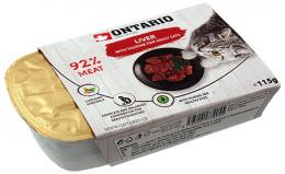 Консервы для кошек - Ontario Alucup Liver, 115 g