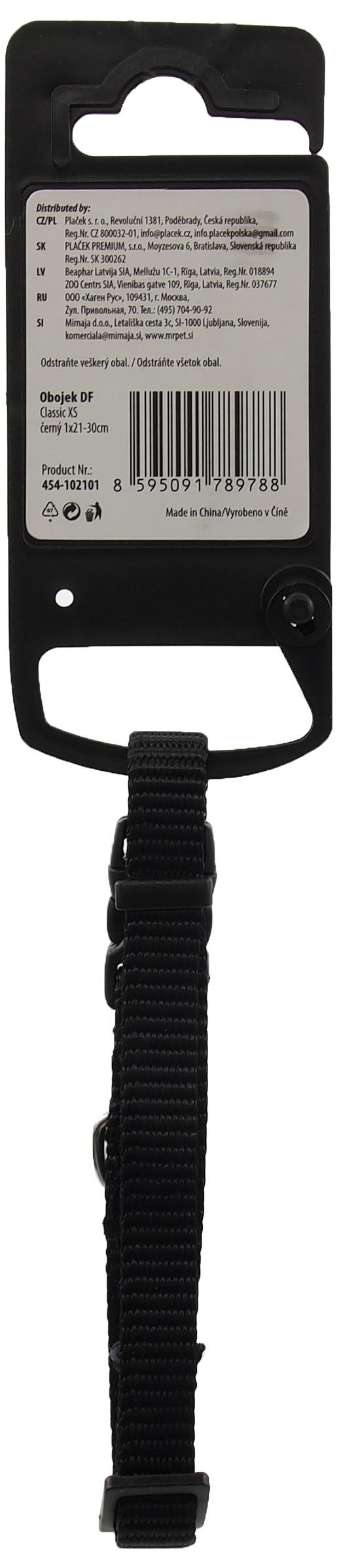 Ошейник - Dog Fantasy XS, 1 см, 21-30 см, цвет – черный