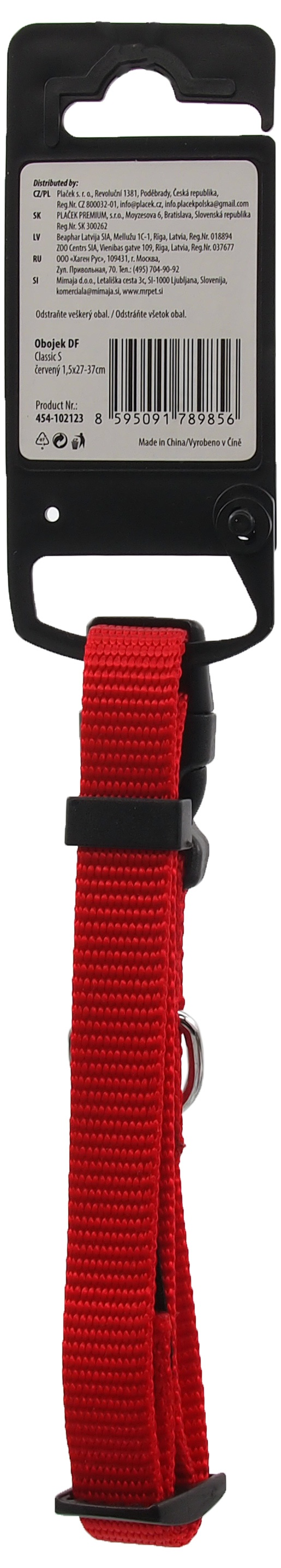 Kakla siksna - Dog Fantasy Classic Neilona S, 1.5 cm, 27-37 cm, krāsa – sarkanā