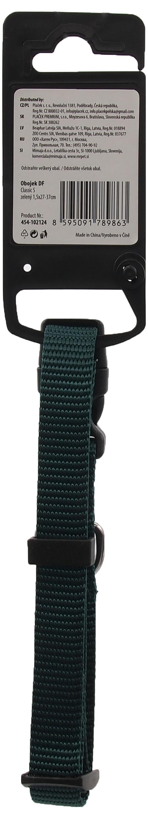 Ошейник - Dog Fantasy Classic Neilona S, 1.5 см, 27-37 см, цвет – зеленый