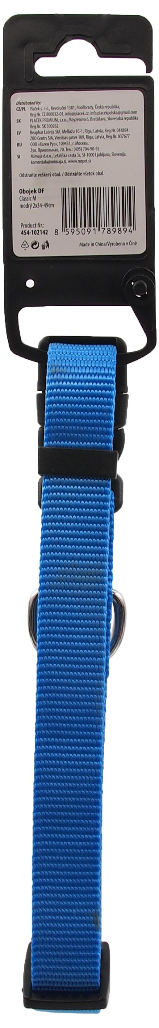 Kakla siksna - Dog Fantasy Classic Neilona M, 2cm, 34-49cm, krāsa - zilā