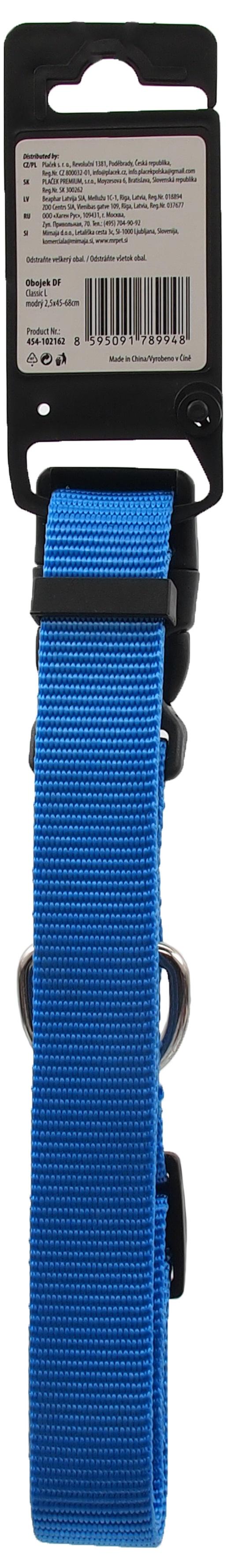 Ошейник - Dog Fantasy Classic Неилон L, 2.5cm, 45-68cm, цвет - синий