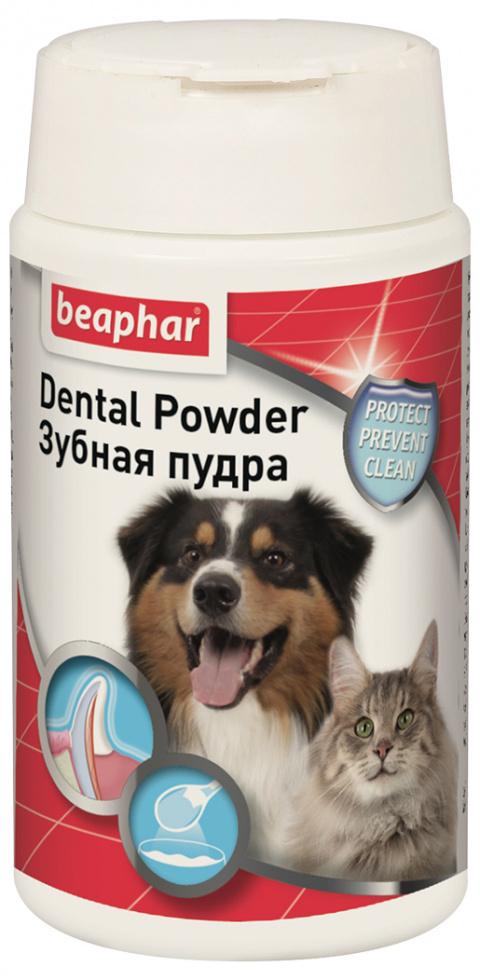 Zobu kopšanas līdzeklis - Pulveris zobu tīrīšanai Beaphar Dental title=