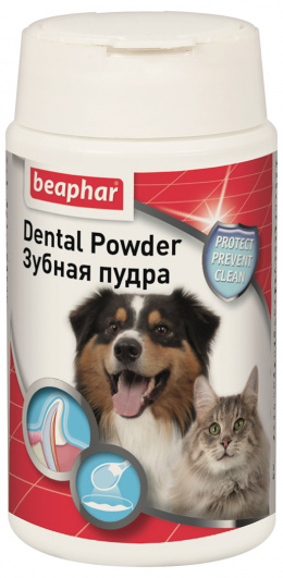 Зубная пудра - Порошок для чистки зубов Beaphar Dental
