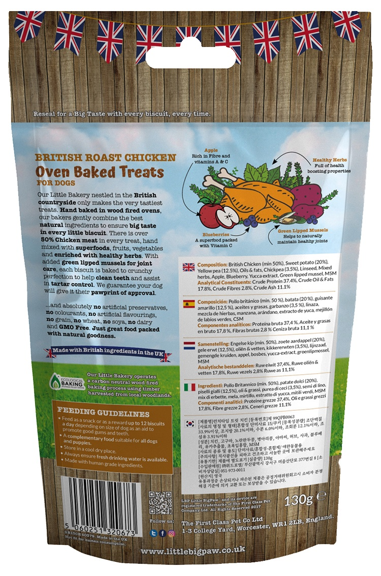 Gardums suņiem - Little Big Paw Oven Baked Treats, Chicken, 130 g