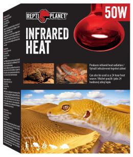 Лампа для террариумов - ReptiPlanet Infrared HEAT, 50W