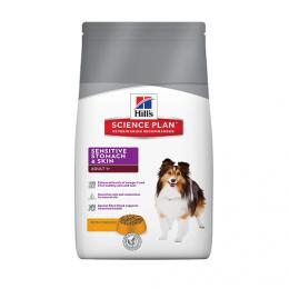 Barība suņiem - Hills Canine Sensitive Stomach & Skin, 12 kg