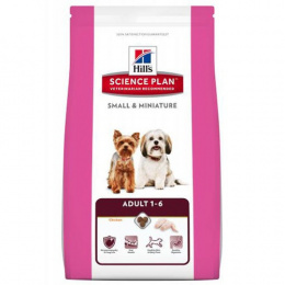 Barība suņiem - Hills Canine Adult Small & Miniature Sensitive Skin & Stomach, 0.3 kg