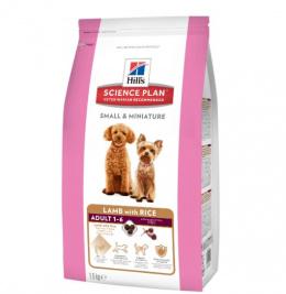 Barība suņiem - Hills Canine Adult Small & Miniature Lamb & Rice 0.3 kg