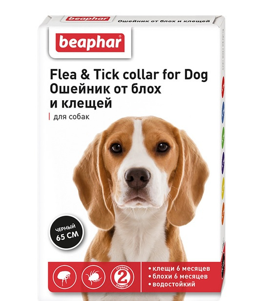 Препарат против блох, клещей для собак - ошейник Ungezieferband For Dog (черный),безрецептурный препарат, reģ. NR - VA - 072463/3