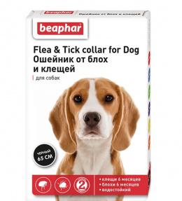 Pretblusu, pretērču kaklasiksna suņiem – Beaphar, Ungezieferband For Dog, 65 cm, (melna), bezrecepšu vet.zāles reģ. NR: VA - 072463/3