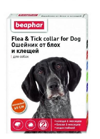 Līdzeklis pret blusām, ērcēm suņiem - siksna Ungezieferband For Dog (oranža), bezrecepšu vet.zāles reģ. NR - VA - 072463/3