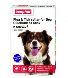 Līdzeklis pret blusām, ērcēm suņiem - siksna Ungezieferband For Dog (violeta), bezrecepšu vet.zāles reģ. NR - VA - 072463/3