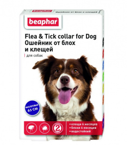 Препарат против блох, клещей для собак - ошейник Beaphar Ungezieferband For Dog, фиолетовый 65 см, безрецептурный препарат NR VA - 072463/3