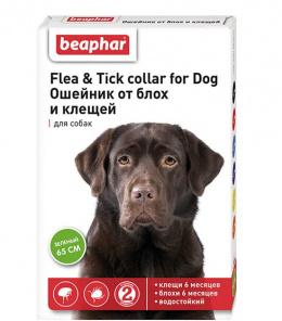 Līdzeklis pret blusām, ērcēm suņiem - siksna Ungezieferband For Dog (zaļa), bezrecepšu vet.zāles reģ. NR - VA - 072463/3