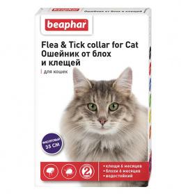 Līdzeklis pret blusām, ērcēm kaķiem - siksna Beaphar Ungezieferband For Cats, violeta, 35 cm, bezrecepšu vet. zāles; NR - VA - 072463/3