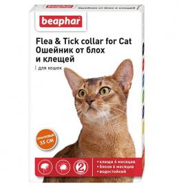 Līdzeklis pret blusām, ērcēm kaķiem - siksna Beaphar Ungezieferband For Cats, oranža, 35 cm, bezrecepšu vet. zāles; NR - VA - 072463/3