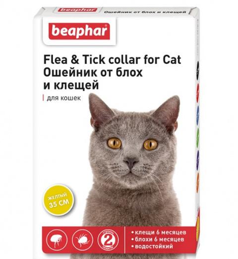 Līdzeklis pret blusām, ērcēm  kaķiem - siksna Beaphar Ungezieferband For Cats, dzeltena, 35 cm, bezrecepšu vet. zāles; NR - VA - 072463/3