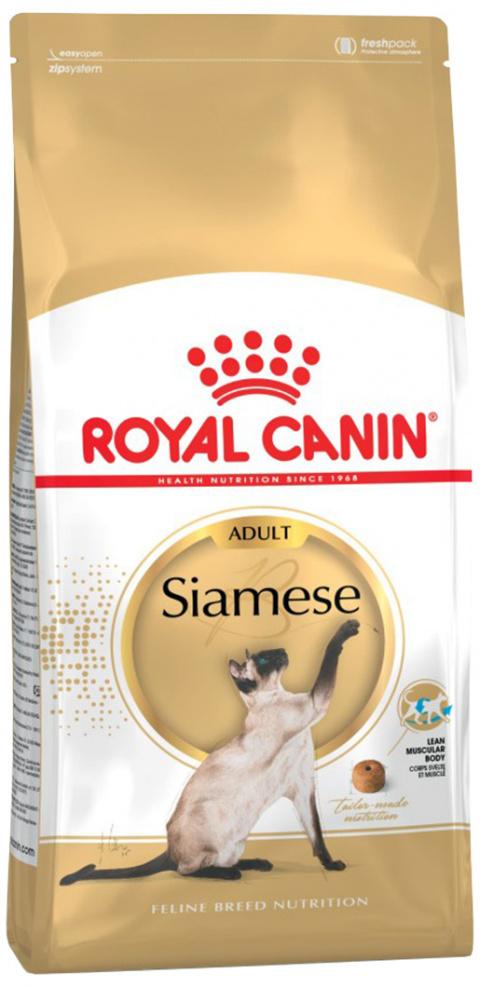 Корм для кошек -  Royal Canin Feline Siamese, 10 кг title=