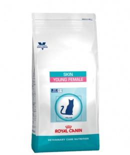 Veterinārā barība kaķiem - Royal Canin Veterinary Diet Feline Skin Neutered Young Female, 0.4 kg