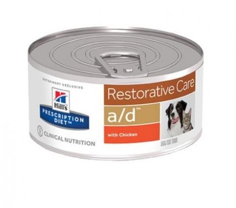 Veterinārie konservi kaķiem un suņiem - Hill's Canine and Feline a/d, 156 g