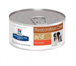 Veterinārie konservi kaķiem un suņiem - Hills Canine and Feline a/d, 156 g