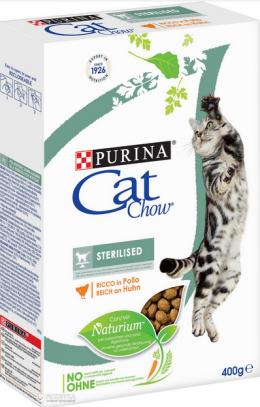 Barība kaķiem - Cat Chow Sterilized, 0,4 kg