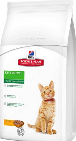 Barība kaķēniem - Hills Feline Kitten, 5 kg