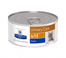 Veterinārie konservi kaķiem - Hill's Feline s/d Liver, 156 g