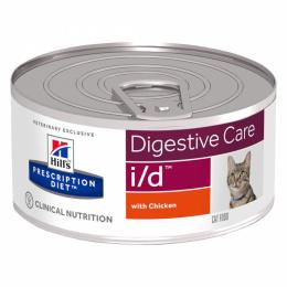 Veterinārie konservi kaķiem - Hill's Feline i/d, 156 g