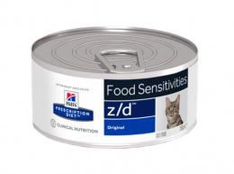 Veterinārie konservi kaķiem - Hill's Feline z/d, 156 g