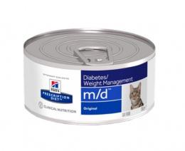 Veterinārie konservi kaķiem - Hill's Feline m/d Liver, 156 g